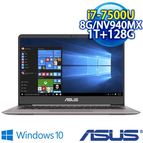【瘋狂下殺】ASUS UX410UQ-0091A7500U 石英灰 14吋FHD ( i7-7500U/DDR4 1600 8G /1TB+128G SSD/NV 940MX 2G/W10)