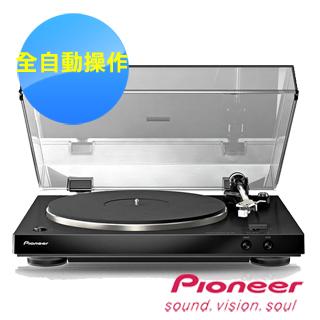 【Pioneer 先鋒】立體聲 LP 黑膠唱盤(PL-30-K)