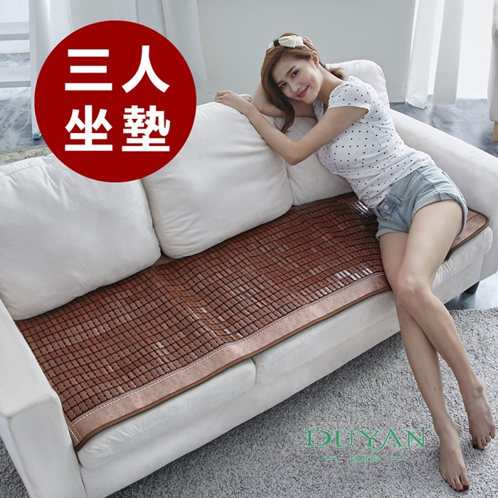 特賣【DUYAN竹漾】酷涼防滑三人碳化麻將坐墊(50x160cm)