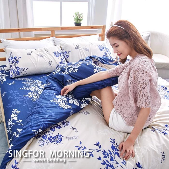 幸福晨光《夜澤月氛》雙人四件式雲絲絨兩用被床包組 特賣