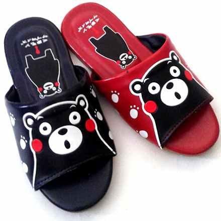 (e鞋院)[日本熊本熊]室內皮拖鞋 (任選2雙)