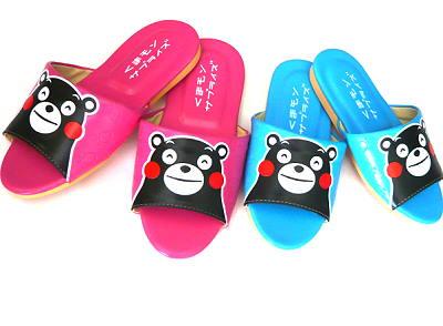 (e鞋院)[日本熊本熊]室內皮拖鞋 (任選2雙.下單後留言)