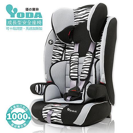 YoDa 成長型兒童安全座椅-馬達加斯加