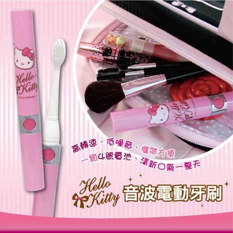 Hello Kitty音波電動牙刷KT-3389