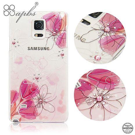 apbs Samsung Galaxy Note4 施華洛世奇水晶保護殼-桔梗花