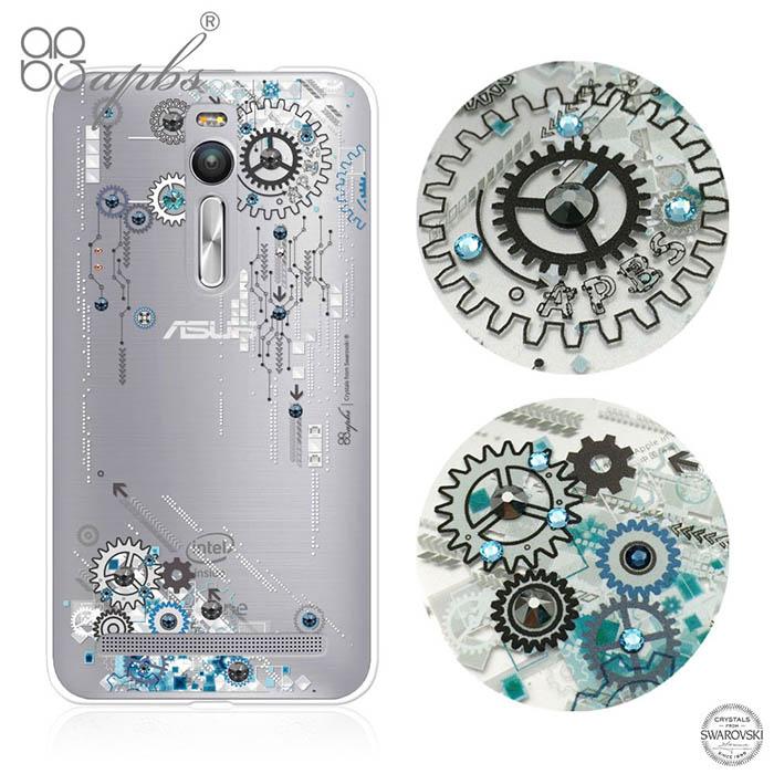 apbs ASUS Zenfone2 (ZE551ML) 5.5吋 施華洛世奇彩鑽手機殼-源動