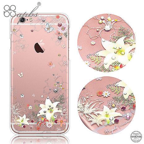 apbs APPLE iPhone 6s/6 & 6s Plus/6 Plus 施華洛世奇彩鑽手機殼-香水百合