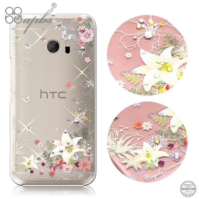 apbs HTC 10 / M10 施華洛世奇彩鑽手機殼-香水百合