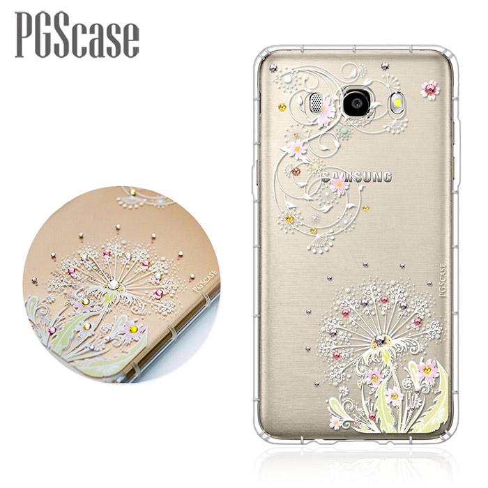 PGS Samsung Galaxy J5(2016)奧地利彩鑽防摔手機殼-彼岸花