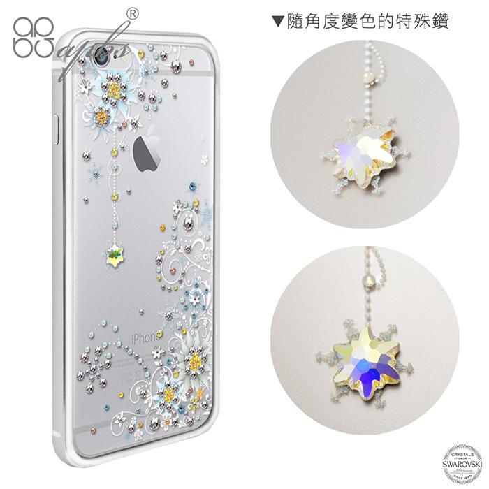 apbs APPLE iPhone 6s/6 & 6s Plus/6 Plus 施華洛世奇彩鑽金屬框手機殼-銀色雪絨花