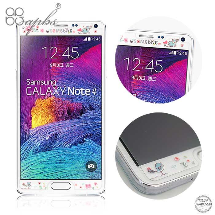 apbs Samsung Galaxy Note4 施華洛世奇彩鑽玻璃保護貼-相愛