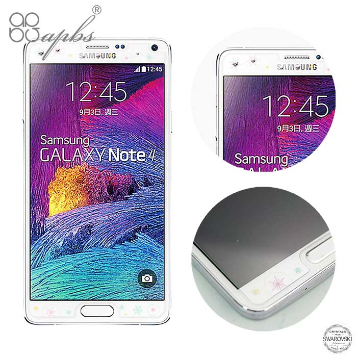 apbs Samsung Galaxy Note4 施華洛世奇彩鑽玻璃保護貼-星月