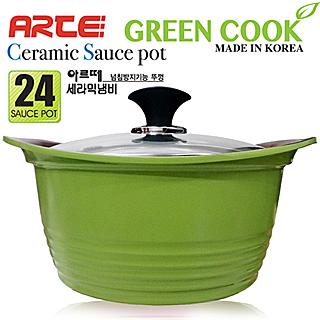 【韓國GREEN COOK】陶瓷不沾料理萬用鍋(24cm湯鍋)+蓋