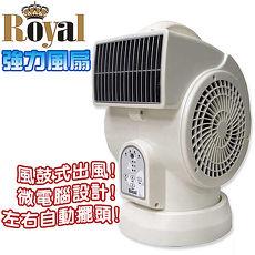 Royal-微電腦遙控強力風扇(RA-99)
