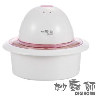 【妙廚師】自動冰淇淋製造機(DH-922)