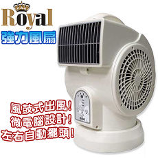 Royal-微電腦遙控強力風扇-RA-99