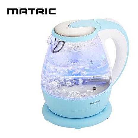 日本松木Matric 1.5L彩漾LED玻璃快煮壺MG-KT1501
