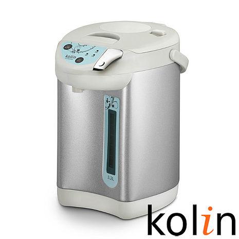 歌林Kolin-3.2L能效電熱水瓶(KPJ-MNR3221)