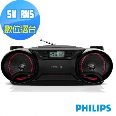 PHILIPS飛利浦USB手提音響AZ3831 送音樂CD