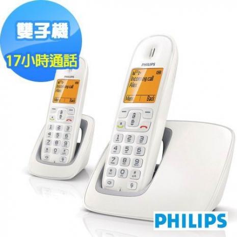【促銷】PHILIPS飛利浦DECT超大顯示幕雙子機數位電話CD2902