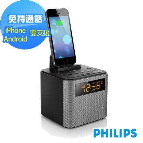 PHILIPS飛利浦藍牙揚聲器時鐘收音機AJT3300