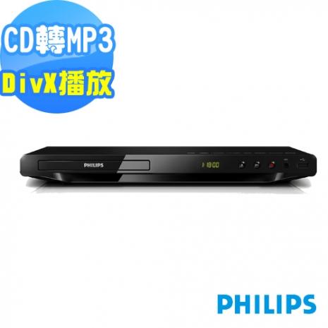 【狂降促銷】PHILIPS飛利浦HDMI DVD播放機DVP3690K(內附HDMI 線)