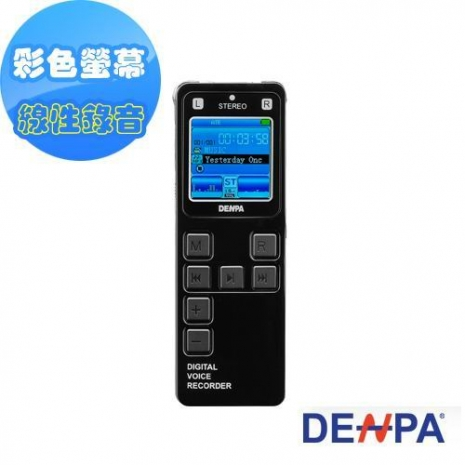 (促銷)DENPA彩色擴充錄音筆4GB(S-111)送草本手工皂