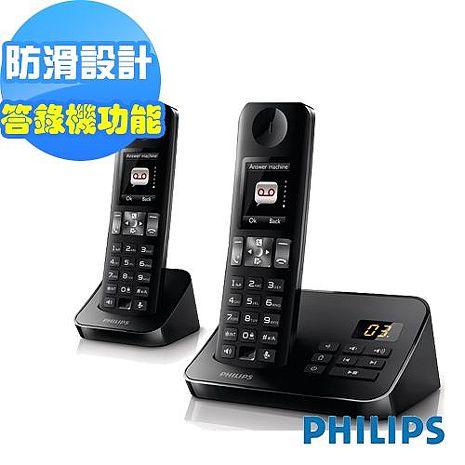 PHILIPS飛利浦數位子母無線電話-附答錄功能D6052B