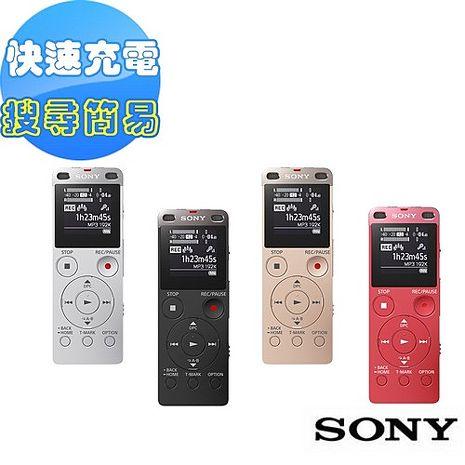 SONY完美焦點錄音筆 4GB ICD-UX560F送8 G記憶卡