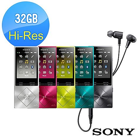 SONY Walkman NW-A26HN 高解析音樂播放器MP4 32GB-加贈潮流背包