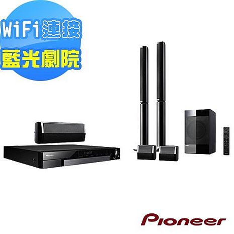 Pioneer先鋒 5.1聲道藍光家庭劇院 MCS-636送基座音箱X-DS501+8G隨身碟