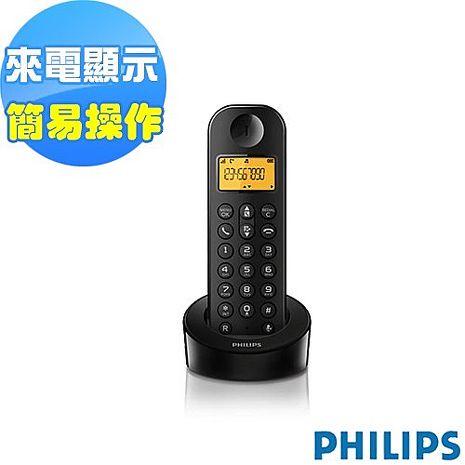 PHILIPS飛利浦數位無線電話D1201/D1201B 黑色