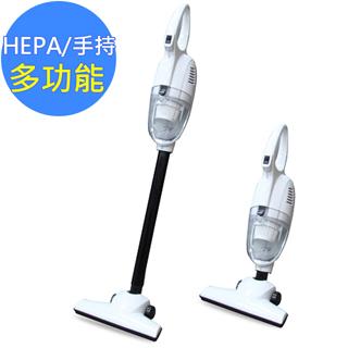 【CJ多功能】HEPA/手持/直立 集/旋風式強力吸塵器(CJ688)