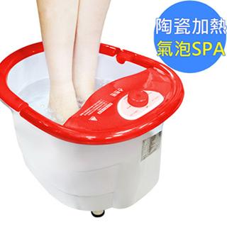 【勳風】水晶級-紅寶石 加熱/氣泡/震動/磁石泡腳機(HF-3659H 紅色)