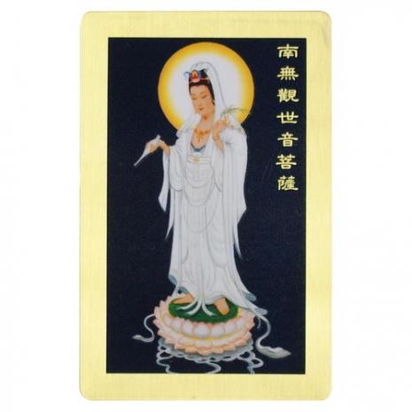 南無觀世音菩薩-隨身護身卡/唐卡-銅箔(PBC040)