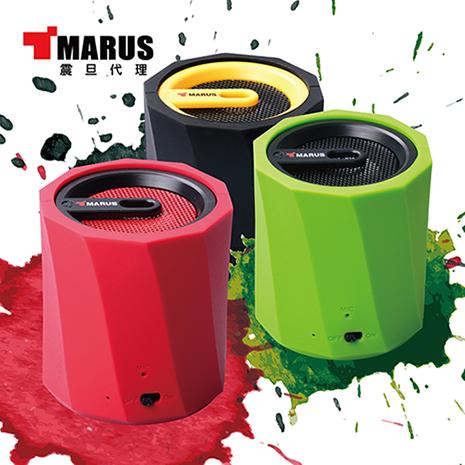 MARUS馬路 多功能行動藍牙重低音喇叭+免持通話(MSK-130)