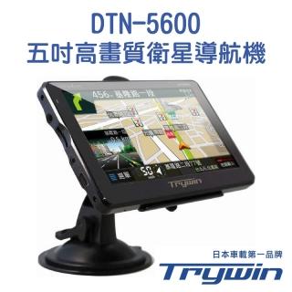 【Trywin】DTN-5600 5吋高畫質衛星導航機(贈1對3點煙器)-送行車紀錄器