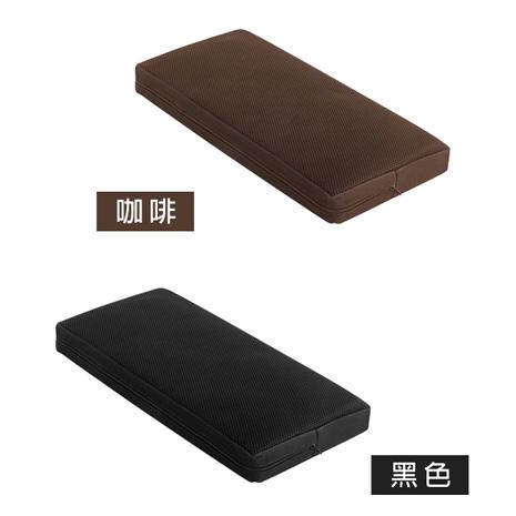 【源之氣】竹炭靜坐墊/小四方(二色可選) 21X45X6cm RM-40025
