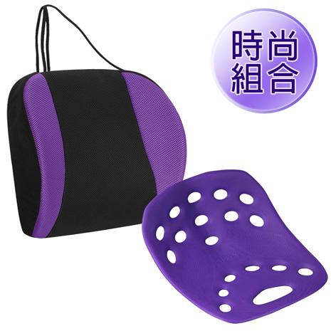 BackJoy美姿墊(大)紫色 + 源之氣竹炭透氣可調式記憶護腰靠墊/黑紫 RM-9460-2