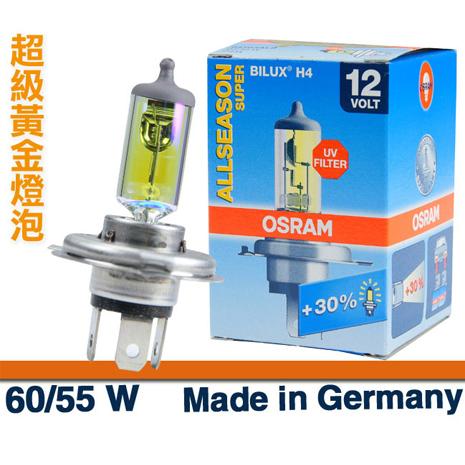 OSRAM 機車黃金燈泡 12V/60/55W 公司貨(H4)-機車燈泡