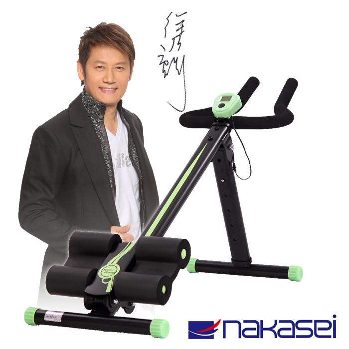【nakasei】樂卡適強效型健身器(THR-001)