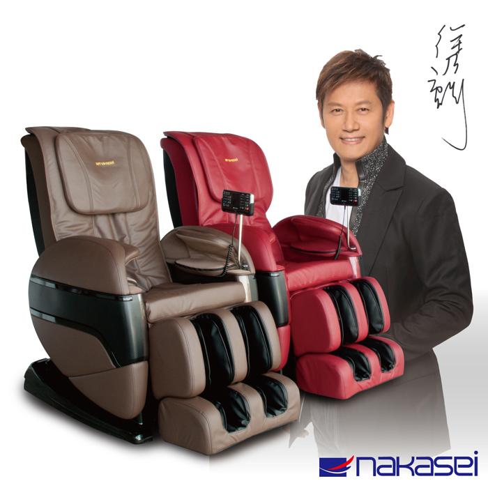 【nakasei 】樂卡適深層臀感按摩椅(THC-625D)