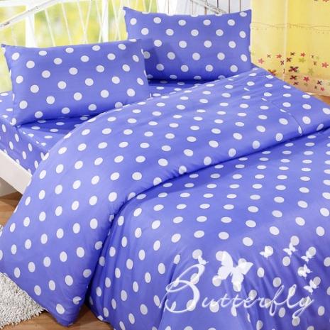 【BUTTERFLY】點點世界-藍 雙人枕套床包三件組(特賣)