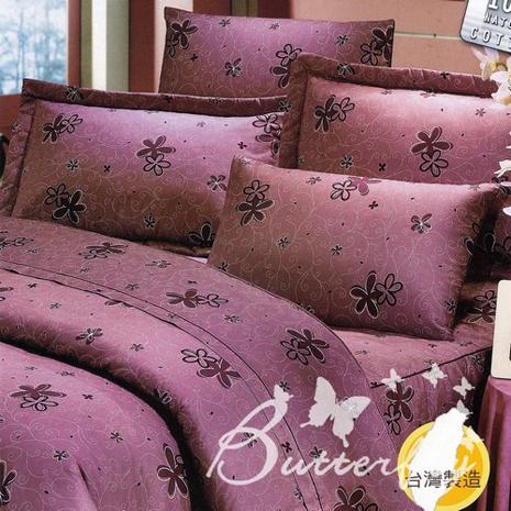【BUTTERFLY】漫步花雨-紅 雙人枕套床包三件組(特賣)