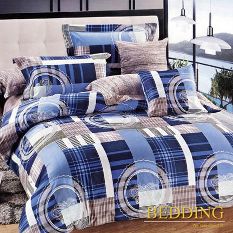 【BEDDING】貴族世家  純棉 雙人四件式床包被套組