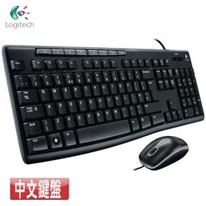 Logitech羅技 MK200 USB有線鍵盤滑鼠組(全尺寸按鍵/防濺灑)