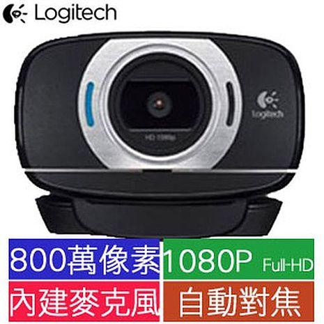 Logitech 羅技 C615網路攝影機(800萬像素/內建麥克風/自動對焦)