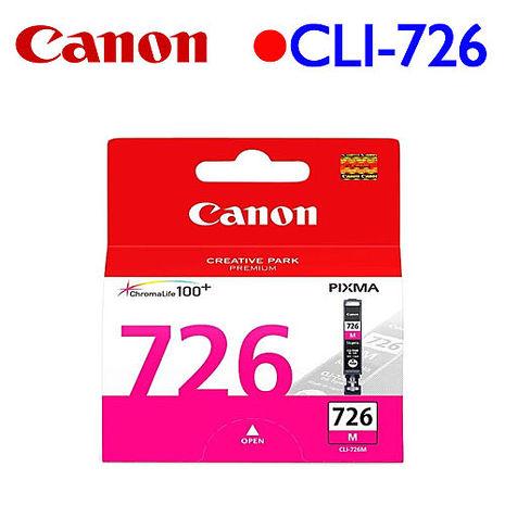Canon 原廠墨匣 CLI-726M (紅色墨水匣 9ml)