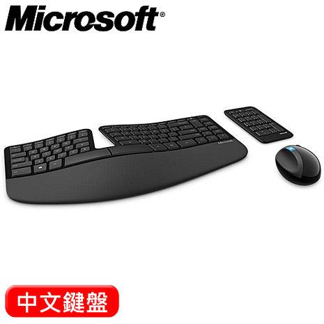 Microsoft微軟 Sculpt人體工學無線鍵鼠組(獨立數字鍵台/人體工學/Windows 按鈕)