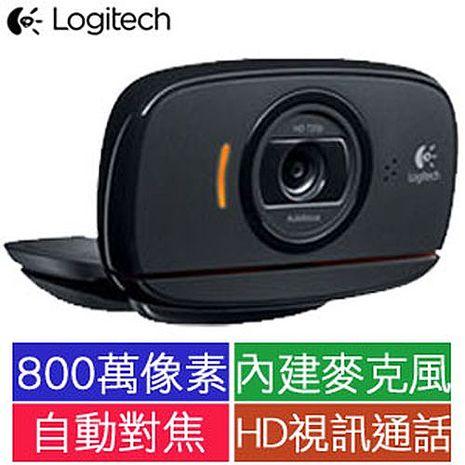 Logitech羅技 C525 網路視訊攝影機(800萬畫素/內建麥克風/自動對焦)